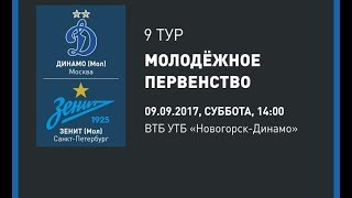 Dynamo Moscow vs FK Zenit full match