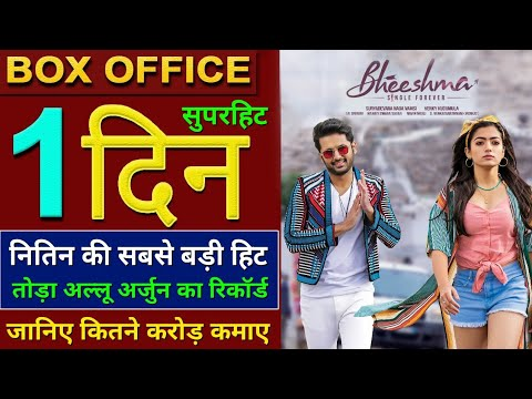 Bheeshma Movie Box Office Collection Nithin Rashmika Mandanna Bheeshma 1st Day Collection Youtube
