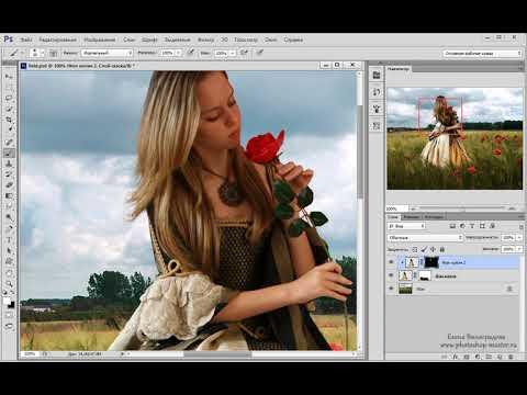 Как сделать коллаж ДЕВУШКА С ЦВЕТАМИ в Фотошоп. Уроки Photoshop Зинаиды ЛУкьяновой