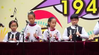 Publication Date: 2016-04-01 | Video Title: 2016 慶祝70周年校慶 049 手鐘隊表演
