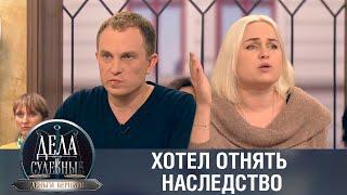 Дела судебные с Дмитрием Агрисом. Деньги верните! Эфир от 11.02.20