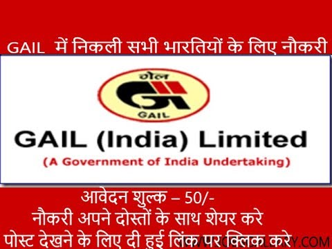GAIL (India) Limited Recruitment 2017, Foreman , Assistant & Other, Apply Online Before – 15.09.2017