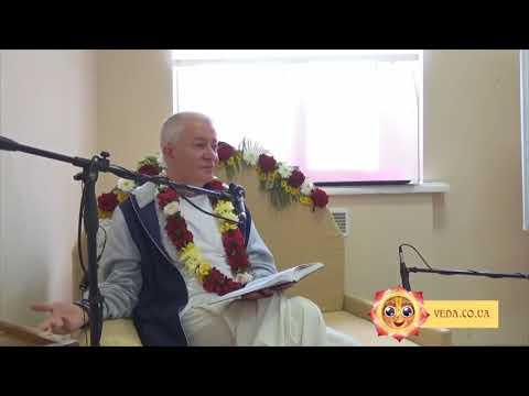 Шримад Бхагаватам 7.7.18 - Чайтанья Чандра Чаран прабху