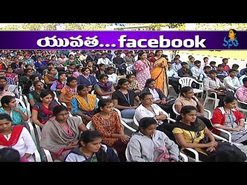 Talk Show About The Advantages and Disadvantages of Using Facebook