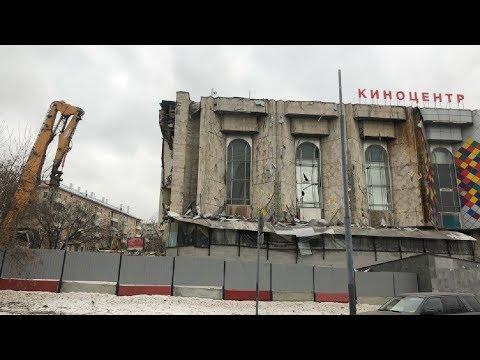 СРОЧНО⚡️В Москве сносят киноцентр Соловей / LIVE 04.11.19