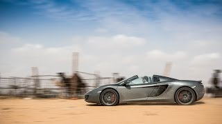 Driving Saudi Arabia - The Hidden Kingdom with a McLaren 12C