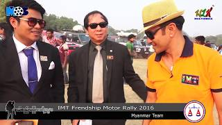 India Myanmar Thailand Friendship Motor Rally 2016 (M3-2)
