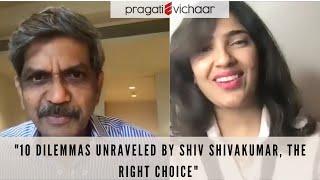 "Shiv ShivaKumar in conv. w/ Kena Shree |""10 Dilemmas unraveled by Shiv Shivakumar,The Right Choice"""