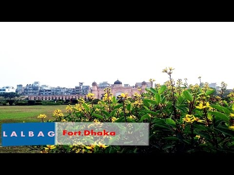 Lalbagh Fort,Dhaka (লালবাগ কেল্লা,ঢাকা) One Of The Best Historical Tourist Place In Bangladesh