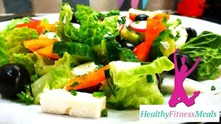 Learn How To Make Slimming Greek Salad (low Fat, And Have A High Vitamin & Mineral Content)