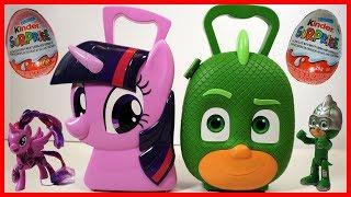 彩虹小馬,小馬寶莉與睡衣小英雄禮物盒玩具,裡面有驚喜出奇蛋