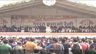 दिल्ली के रामलीला मैदान से कांग्रेस की भारत बचाओ रैली का सीधा प्रसारण | Bharat Bachao Rally Live