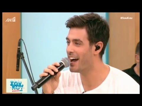 Kostas Martakis - Live At