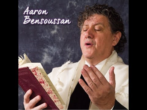 A collection of cantorial gems from cantor Aaron Ben Soussan.
