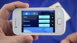 Обзор телефона Samsung Gio ( s5660 ) от Video-shoper.ru(Следите за новыми обзорами и подписывайтесь на наш канал acer1951. Закажите Samsung Gio по телефону +74956486808 или зайти..., 2011-10-28T13:30:18.000Z)