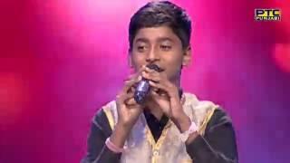 NAND Singing ISHQ DI GUDDI   Voice of Punjab Chhota Champ 3   PTC Punjabi
