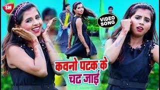 आरा के कुंवारा कवनो पटक के चढ़ जाई   2019 का सबसे हिट गाना   Amit Kesharwani   New Bhojpuri Song