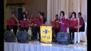 Musik tradisional chinese - Stafaband