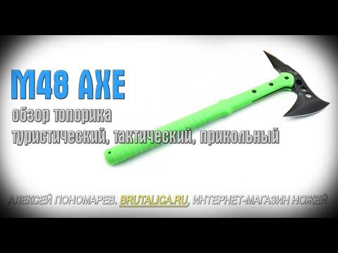 Ручка для топора своими руками 58