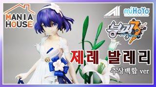 """[리뷰]""""붕괴…"""