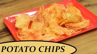 Potato Chips | Snack Recipe | Potato Recipes | Easy Recipes For Snacks | Party Snacks