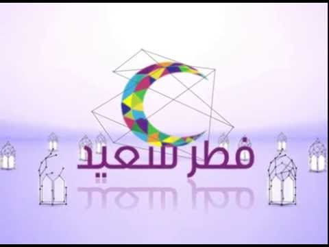 Eid Moubarak from Beirut Digital District