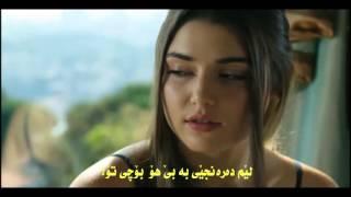 Farhad Kuhi 2016 New Album -  خۆشترین گۆرانی کوردي  2016دونياي سةرسام كرد