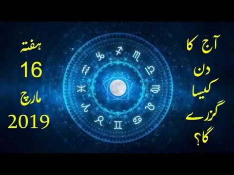 Leo Horoscope March 2019