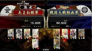 【魚津城の戦い】彦鶴姫と共に天下統一 その23【vs軽騎馬単】