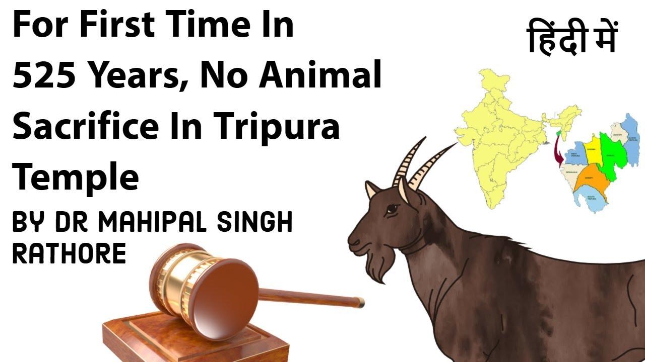 High Court bans animal sacrifice in all Tripura temples, Should court intervene in religious matter?