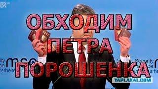 Как сидеть в VK в Украине: 2 СПОСОБА | ОБХОДИМ ПЕТРА ПОРОШЕНКА