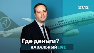Почему не летает Sukhoi SuperJet. Итоги 2018