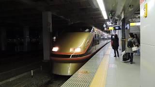 東武 100系 臨時特急 スペーシアきぬがわ12号 新宿駅到着 2019.12.31