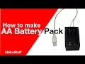 How to make a USB AA Battery Pack | Homemade