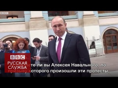 Смотреть Путин обвинил организаторов митингов в самопиаре онлайн