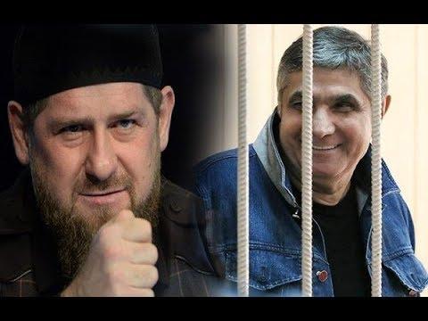 Как Кадыров «освободил» вора в законе Шакро Молодого?