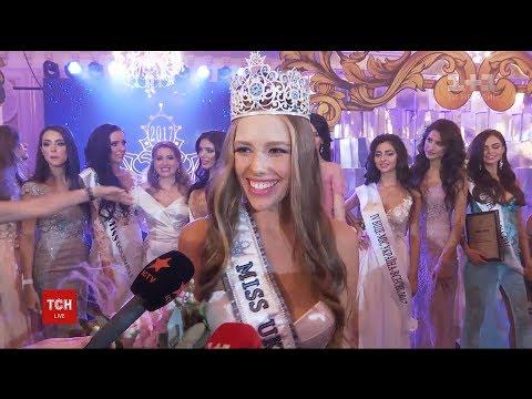 """Новою """"Міс Україна Всесвіт"""" стала 18-річна киянка"""