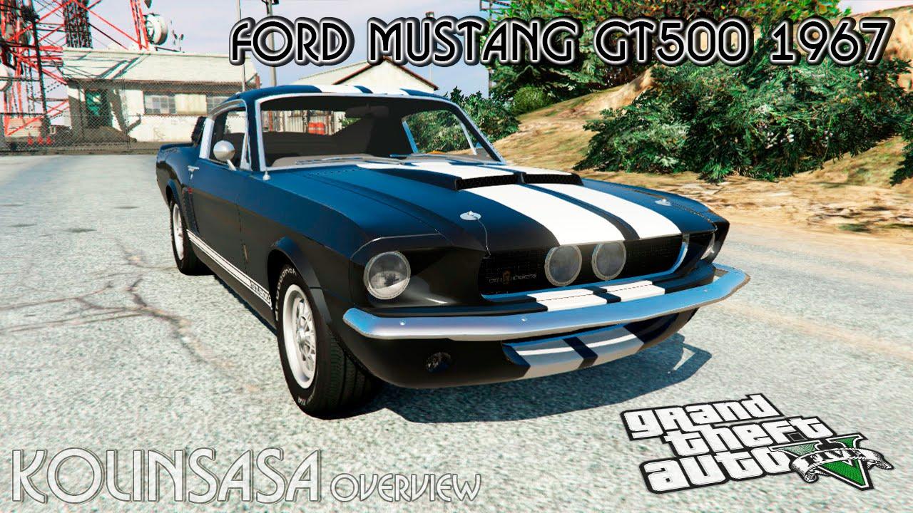 Gta 5 ford mustang gt500 1967