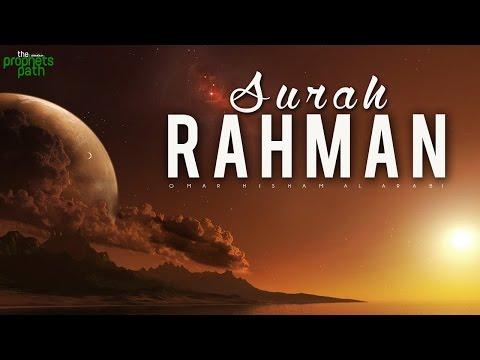 Surah Rahman: LIKE NEVER BEFORE