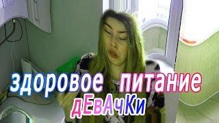 Пробую ПП Рецепты - КУЛИНАРНЫЙ КЕК