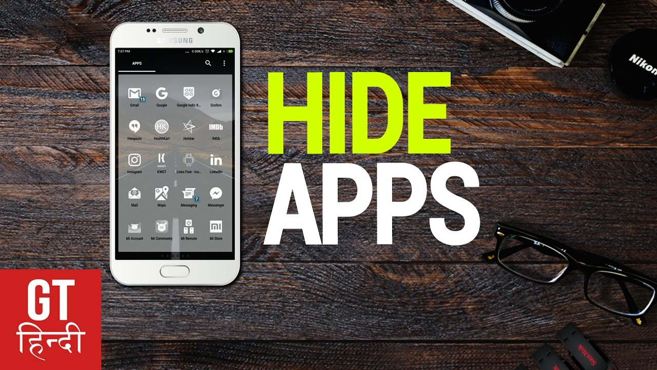 Easily Hide Android Apps Without Rooting (Hindi - हिन्दी ) | GT Hindi