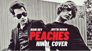 Rimorav Vlog's RI and Justin Bieber | New Song | Peaches | Hindi Cover