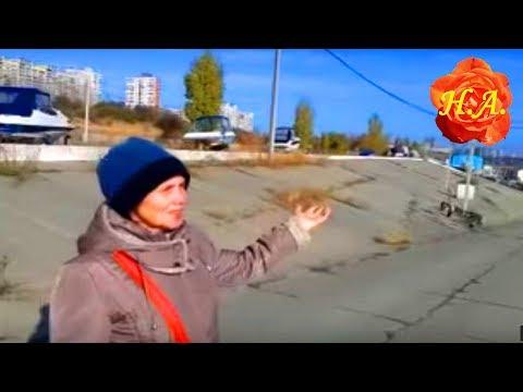 знакомства по волгоградской области в