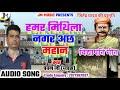 मैथिली पारम्परिक विद्यापति गीत - हमर मिथिला नगर अछ महान - Vidyapati Geet - #Pawan Ji biyas