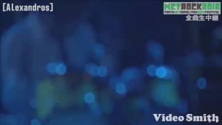 METROCK2016 [Alexandros] Run AwayのLIVE映像になります。 イヤホン推...