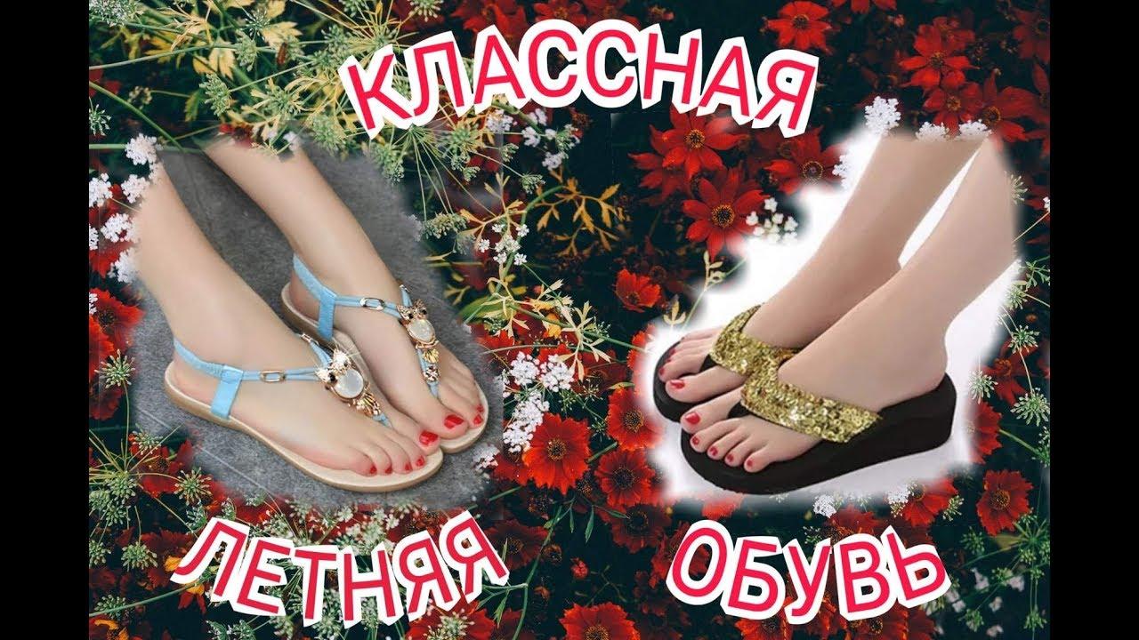 Женские пляжные вьетнамки и летние сланцы, купить в официальном интернет-магазине megasport. Высокое качество ✓ доставка по всей украине ✓ самовывоз из более 50 магазинов ☎ 0-800-505-124.