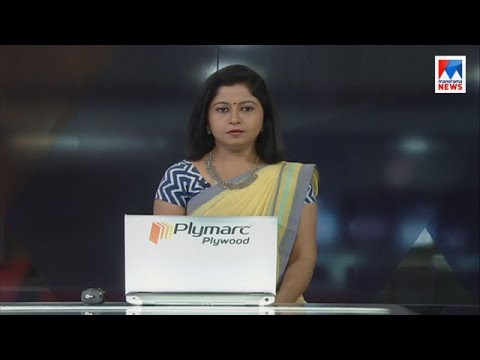 പ്രഭാത വാർത്ത | 8 A M News | News Anchor - Veena Prasad | January 18, 2018