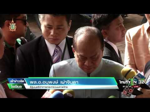 มท.1 เอาผิด กทม. เรื่องอุโมงค์ไฟ 39 ล้านบาท | 13-07-59 | เช้าข่าวชัดโซเชียล | ThairathTV