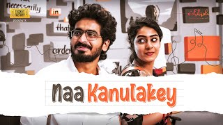 NAA KANULAKEY | Sruthiranjani | Original Composition | Ft. Ravi Teja Mahadasyam & Meghalekha