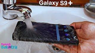 Samsung Galaxy S9 Plus Water Test